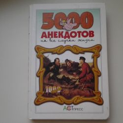 5000 anecdotes for all occasions