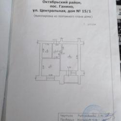 Daire, 1 oda, 32,6 m²