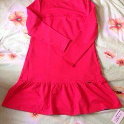Γυναικεία Mammy Mammy και νοσηλευτικό φόρεμα