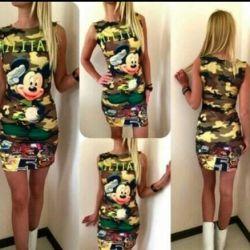Φόρεμα τέντωμα