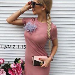Νέο φόρεμα 44