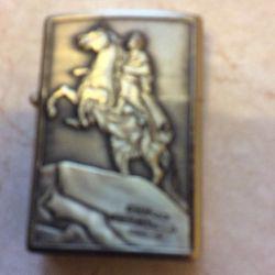 Brichetă metalică în ambalaj cadou Nova