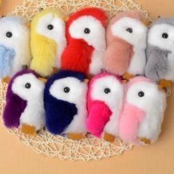 Fur keychain toy