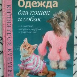 Knitting for dogs / cats
