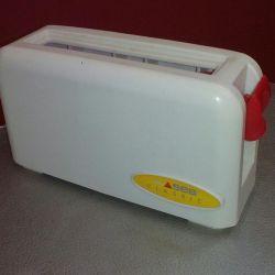 Jucărie Toaster Mini SEB