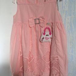 Dress3 (98)