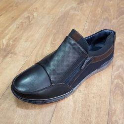 Παπούτσια για άνδρες ?