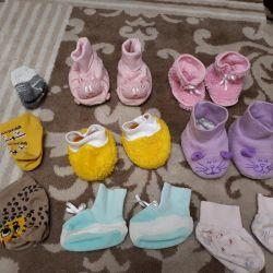 Пинетки и носочки пакетом