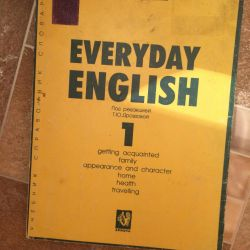 Limba engleză