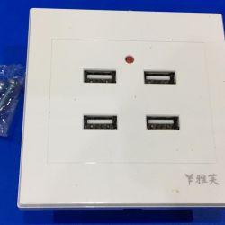 4 υποδοχή usb για ένα τετράγωνο κιβώτιο
