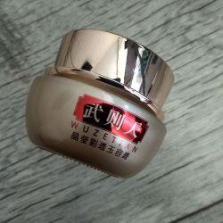 Moisturizing whitening face cream with extract