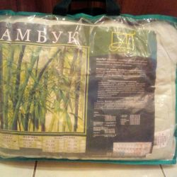 Blanket 1,5sp (bamboo)