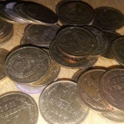 Νομίσματα 1 kopek ΕΣΣΔ