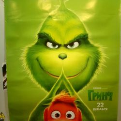 Grinch poster / poster / poster