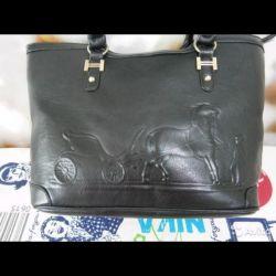 Bag - new