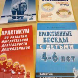 Books on preschool education.