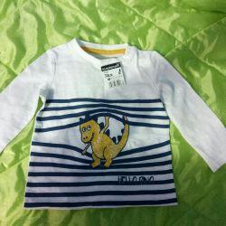 Jacket nursery New