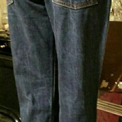 Cool thing! Levi's jeans