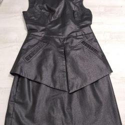 👗 Dress RYCH, 42-44