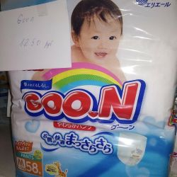 Diapers Gong (Goon) L 9-14kg 54 pcs.