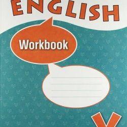 Carte de lucru engleză. Gradul 5. Vereshchagin.