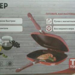 Διπλής όψης τηγάνι Master Θερμότητας