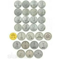 Set of 28 coins