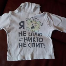 Blouse for a boy (for 9-12 months.)