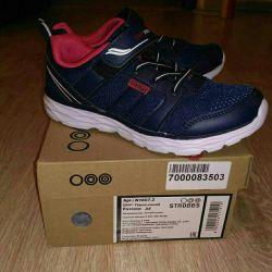 Erkek çocuk için spor ayakkabı