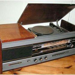 Radiola KANTATA-204 ... 1976