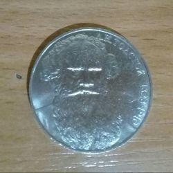 1 ruble SSCB 1988. Tolstoy L.N.