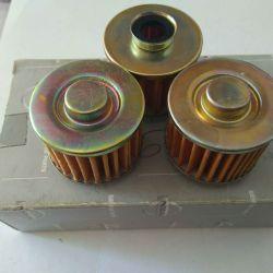 Nissan'deki yakıt filtreleri.
