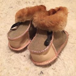 Ugg μπότες, baby booties, chuni