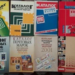 Brand catalog