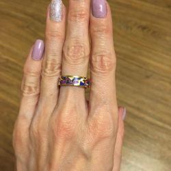 Δακτύλιος r. 16-16,5