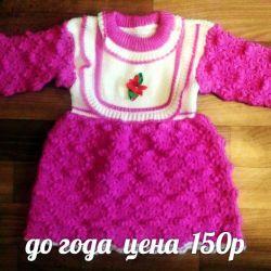 kız için elbiseler