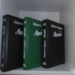 Много книг 2