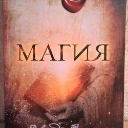 Rhonda Byrne, Magic. Secret series.