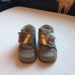 Boots Kotofey 22