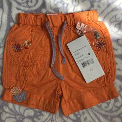 Shorts new for girl