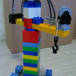 Lego hollow lego duplo 2