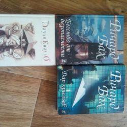 Books by Richard Bach, Paulo Coelho