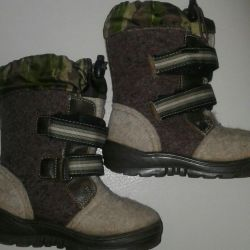 Felt boots