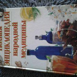 Encyclopedia of traditional medicine.