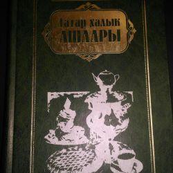 Ένα βιβλίο με συνταγές Τάταρς Halyk Ashlary