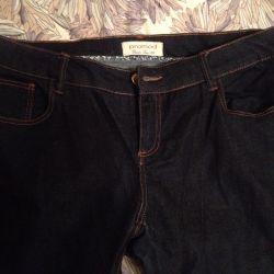 Promod Jeans (31)