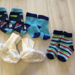 Booties and socks