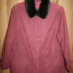 Куртка женская р-р 48-50