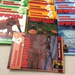 Marea Enciclopedie a Naturii (set de 10 cărți)