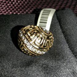 Кольцо чалма (19) новое